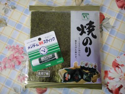 2011_0301_のりとリップ