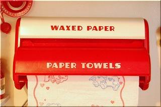 lustro paper holder