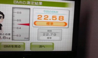 20140101084106581.jpg