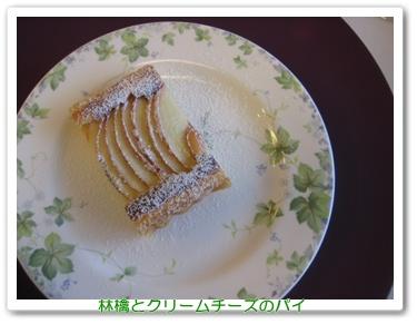 クリームチーズ大好き☆