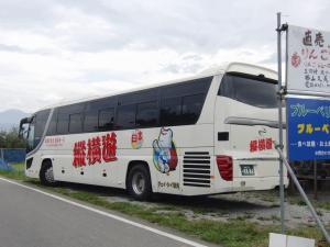 b-100922004.jpg