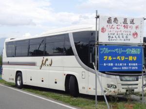 b-100922007.jpg