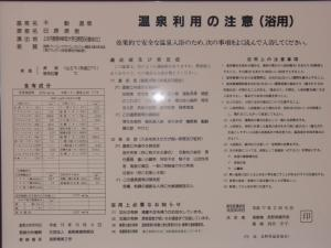 b-100930043.jpg