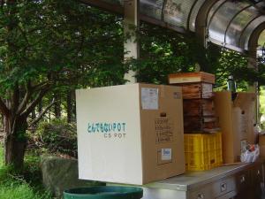 s-20120523CIMG3959.jpg