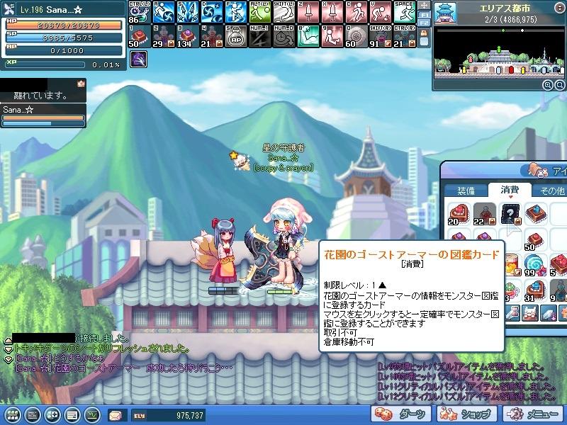 SPSCF0356.jpg