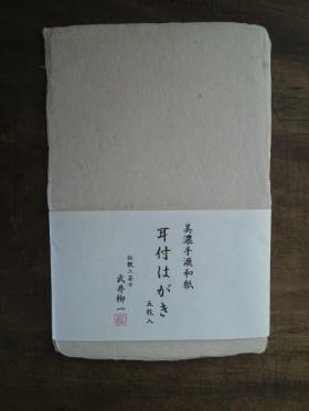 DCIM2600.jpg