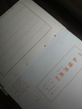 DCIM2845.jpg