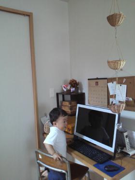 DCIM3394.jpg