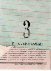 11_20121102044637.jpg