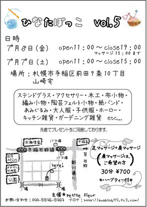20120408191741282.jpg