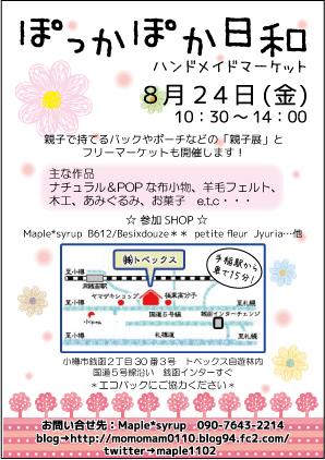 20120701094343ae7.jpg