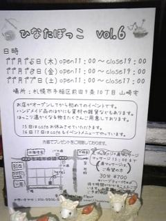 DVC00077.jpg