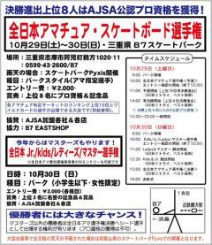 1_20111028203810.jpg