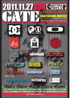 GATE_TOUR_2011_GATE-FINAL_FLYER.jpg