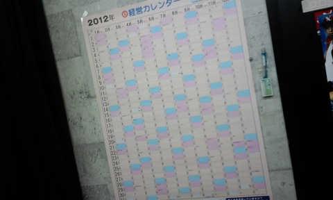 resize11675_20111226180448.jpg