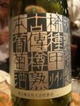 2つ目の白ワインのラベル