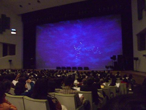 ゴエモンのブログ-アフラッククリスマスコンサート前