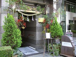 スローライフ日記-レストランScene