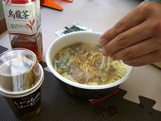 スローライフ日記-カップ麺を混ぜる