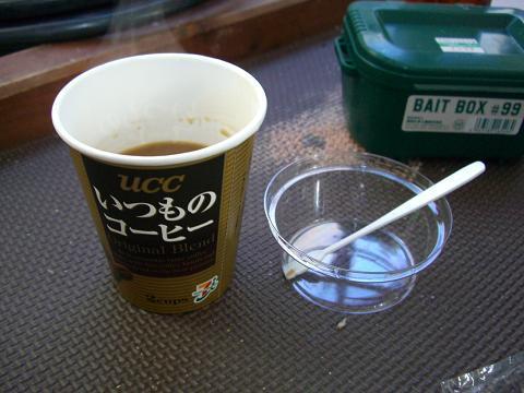 スローライフ日記-コーヒー