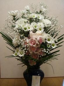 スローライフ日記 (ガンとの闘病日記はもうすぐ終わりにします)-斎場の方からのお花