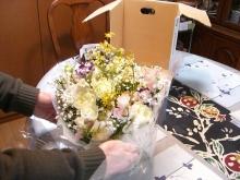 スローライフ日記 (ガンとの闘病日記はもうすぐ終わりにします)-たった今届いたお花