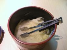 スローライフ日記 (ガンとの闘病日記はもうすぐ終わりにします)-食後のガリ