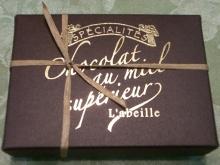 スローライフ日記 (ガンとの闘病日記はもうすぐ終わりにします)-YUIちゃんからもらったチョコ