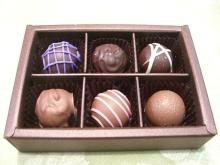 スローライフ日記 (ガンとの闘病日記はもうすぐ終わりにします)-YUIちゃんからもったチョコ