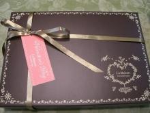 スローライフ日記 (ガンとの闘病日記はもうすぐ終わりにします)-義理妹AIちゃんのチョコ