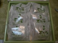 スローライフ日記 (癌との闘病日記はもうすぐ終わりにします)-喜久福の箱をあけました