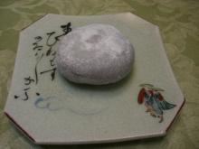 スローライフ日記 (癌との闘病日記はもうすぐ終わりにします)-喜久福の抹茶生クリーム大福