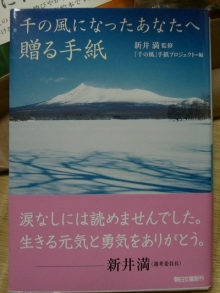 スローライフ日記 (癌との闘病日記はもうすぐ終わりにします)-届いた本