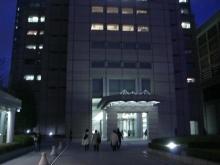 スローライフ日記-ホテル入り口