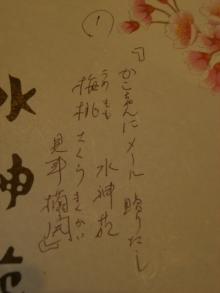 スローライフ日記-祖母の短歌1