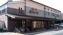 東京でプチスローライフ-20100322102237.jpg
