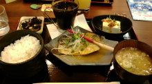 東京でプチスローライフ-20100322114224.jpg