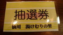 東京でプチスローライフ-20100322113805.jpg