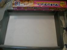 東京でプチスローライフ-紙の上にキッチンペーパーを置く