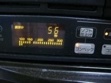 東京でプチスローライフ-160度で1分