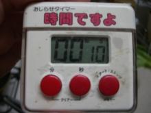 東京でプチスローライフ-10秒オーブンをあける