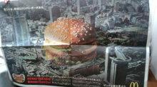 東京でプチスローライフ-20100326091209.jpg