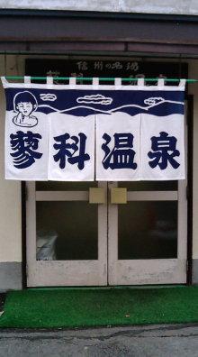 東京でプチスローライフ-20100327172317.jpg
