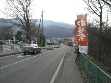 東京でプチスローライフ-木落としまでの道のり