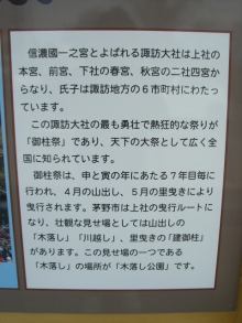 東京でプチスローライフ-案内拡大