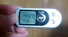 東京でプチスローライフ-20100402001339.jpg