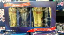 東京でプチスローライフ-20100402231029.jpg