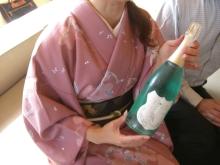 東京でプチスローライフ-みんなの人気者