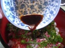 東京でプチスローライフ-わさび醤油をかけて
