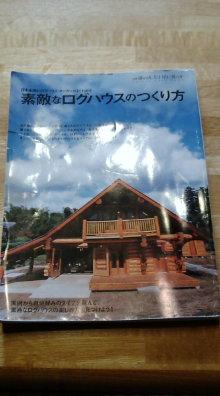 東京でプチスローライフ-20100328105115.jpg